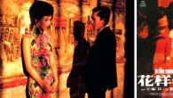 'In The Mood for Love': de kunst van Wong Kar Wai. De acteurs Tony Leung en Maggie Cheung zijn perfect gecast en geregisseerd. De camera...