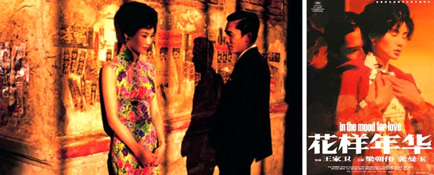Grazen - header In The Mood for Lovet van Wong Kar Wai