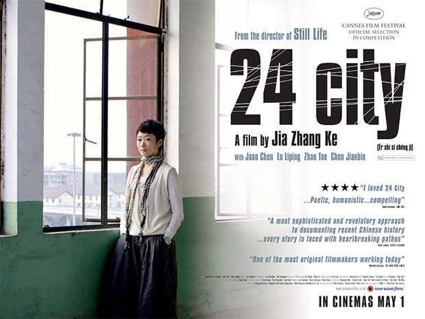 24 City film still