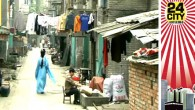 '24 City': de werkelijkheid als fictie De film '24 city' van Jia Zhangke uit 2008 is een surreëel sprookje over de immense veranderingen die China...
